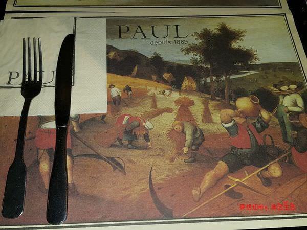 法式餐廳 PAUL法式料理雙人套餐