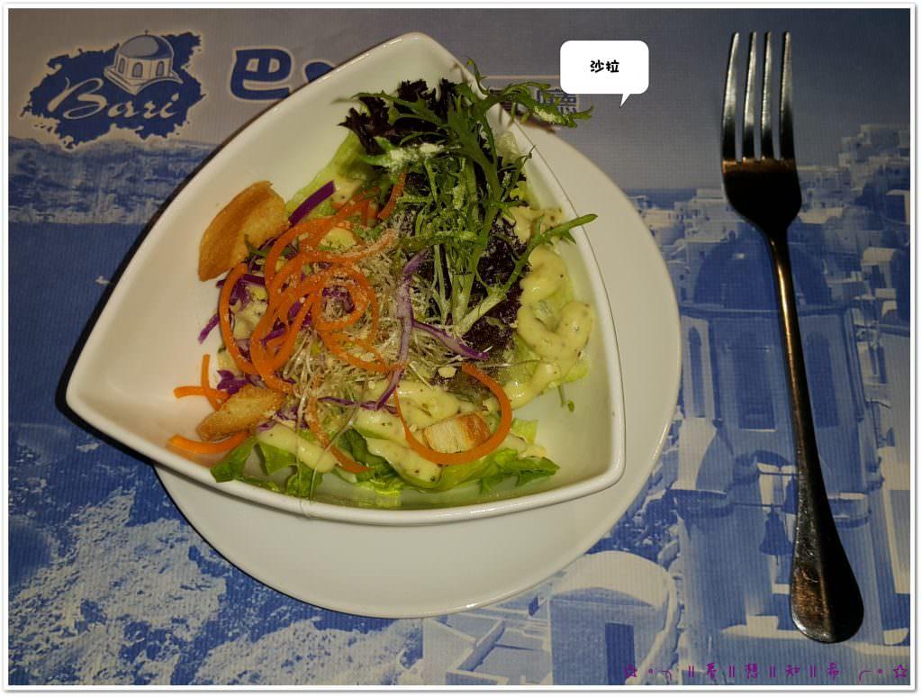 義式餐廳 巴里Bari 義式料理