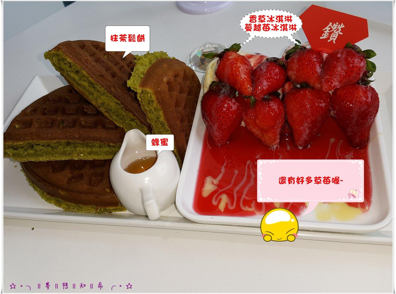 【下午茶分享】咖啡鑽 の 下午茶(台中/東區) ➽ 熱冷搭配超特別的鬆餅  –已停業