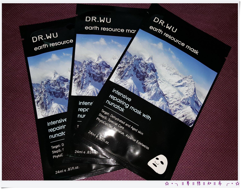 ➽保養。超級推薦 極地植萃面膜 X 修護肌膚 DR. WU の 冰峰珍珠花修護面膜