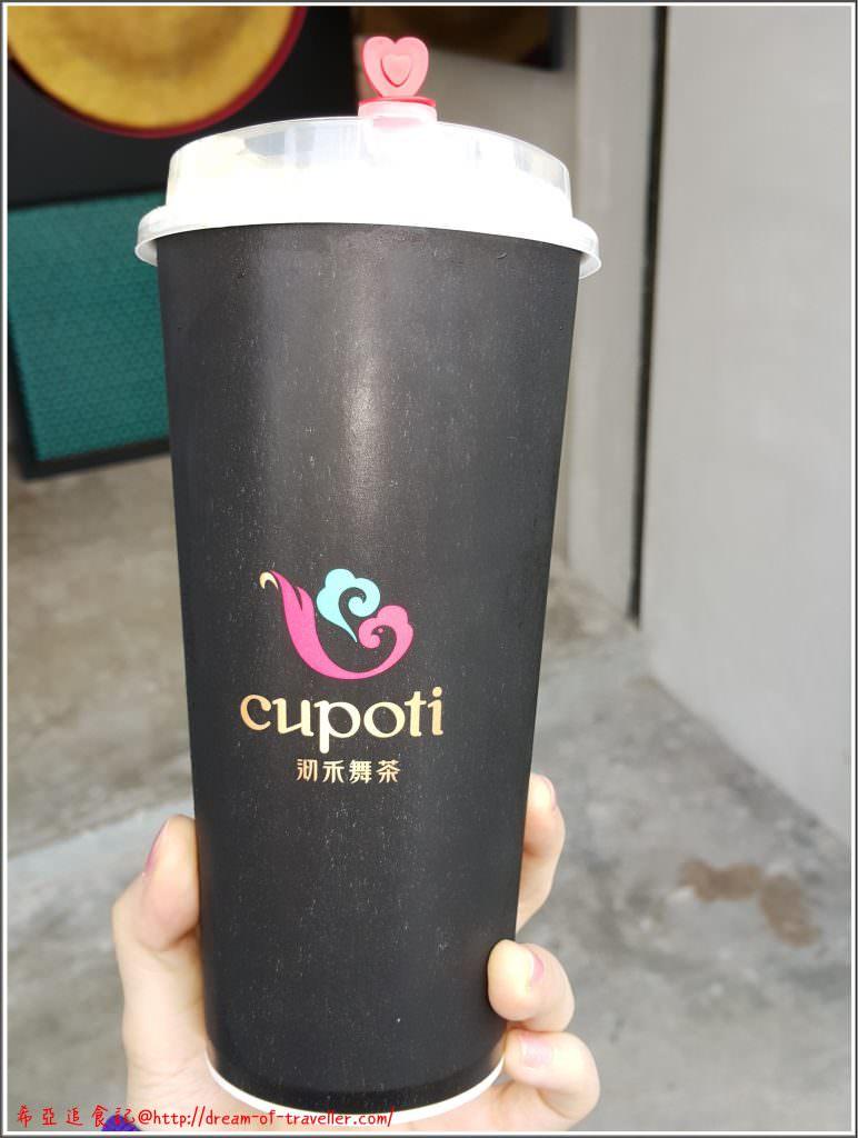 cupoti沏禾舞茶