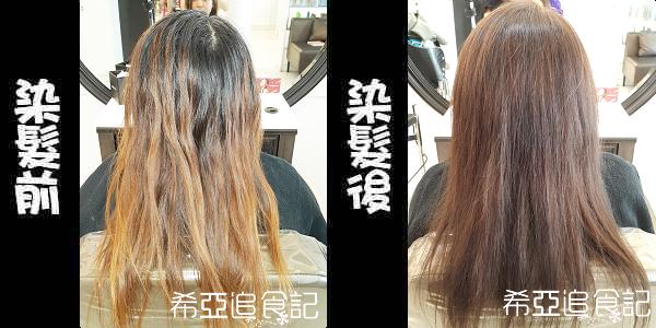 台中大里美髮 HAPPY HAIR BAKA