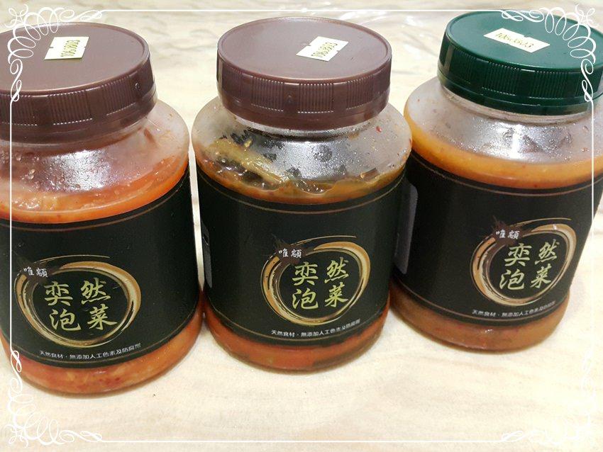 【最佳配菜】香氣超級濃,超級夠味 ➽ 唯顓奕然泡菜 の 韓式海帶絲 & 韓式雙脆 & 韓式泡菜