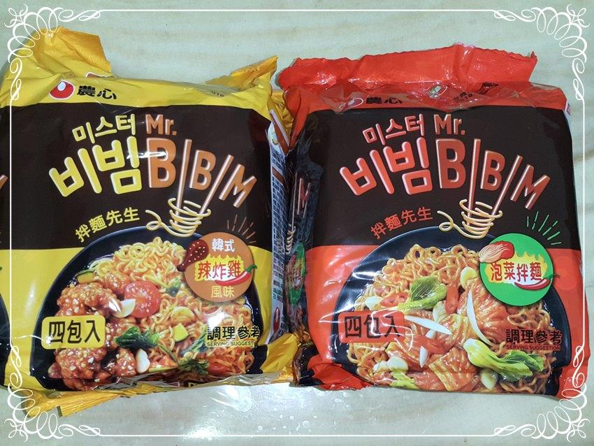 ➽美食。超級推薦 方便簡單吃也好吃,煮個部隊鍋來吃更加好吃 韓國農心泡麵 の 泡菜拌麵 & 韓式辣炸雞風味