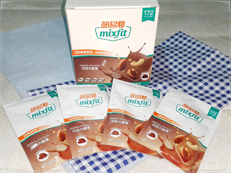 ➽沖泡。推薦  吃得到顆粒 跟一般代餐不一樣 mixfit簡易餐の 養生南瓜燕麥 & 舒壓巧克力堅果 – 蛋奶素