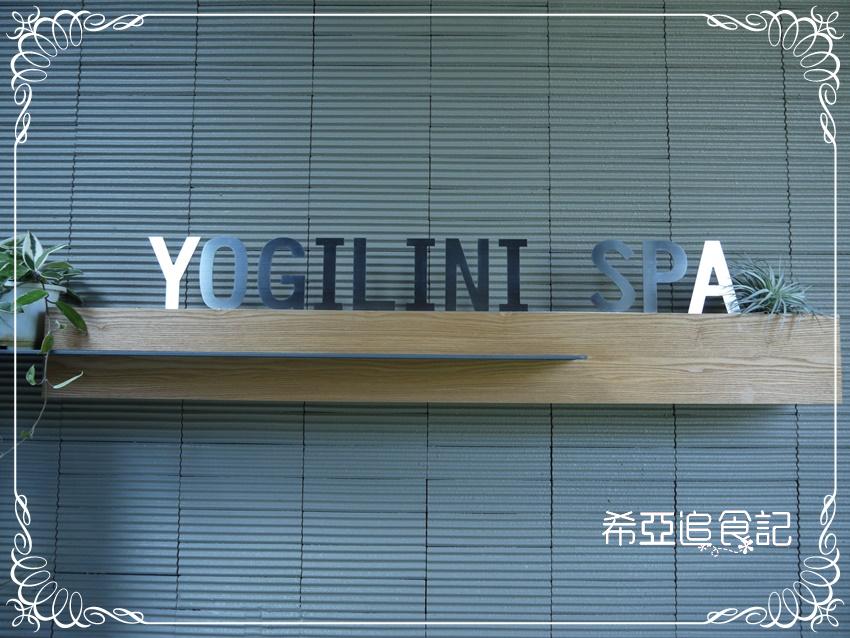 Yogilini瑜珈SPA會館