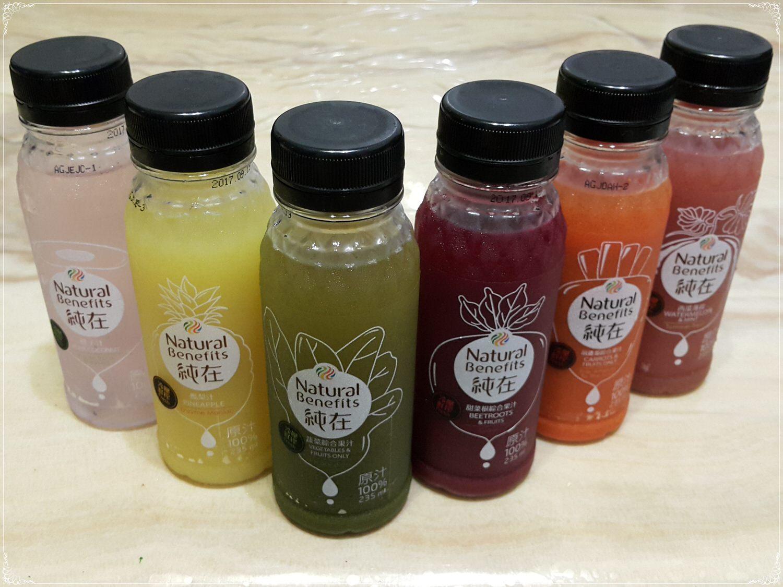 【果汁分享】Natural Benefits 純在 の 冷壓蔬果汁(椰子汁 & 鳳梨汁 & 蔬菜綜合汁 & 甜菜根綜合果汁 & 胡蘿蔔綜合果汁 & 西瓜薄荷) ➽ 讓你喝的健康飲品 – 全素