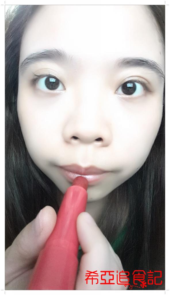 Blistex 護唇膏