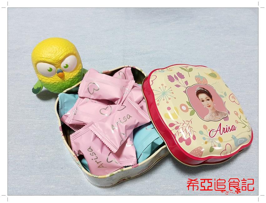 ARISA 巧克力糖盒 + ARISA #6號餅乾茶點組