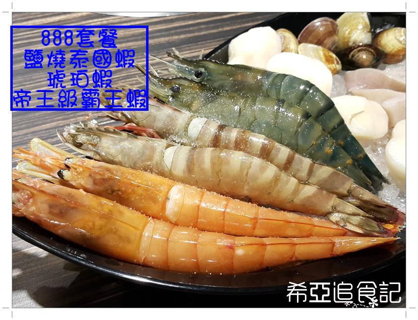 【燒烤推薦】好客燒烤 の 888套餐(台中/西屯區) ➽ 台中燒烤 頂級食材 燒烤+火鍋雙吃