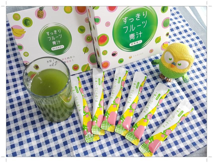 ➽沖泡。超級推薦 微甜果香味 低卡零脂肪 輕鬆補給重要營養  FABIUS の 素果青汁