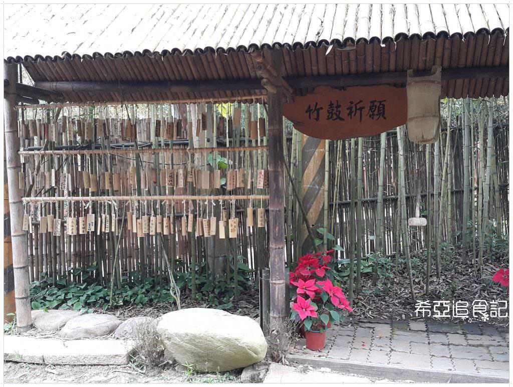 南投旅遊推薦 竹山景點 青竹文化園區