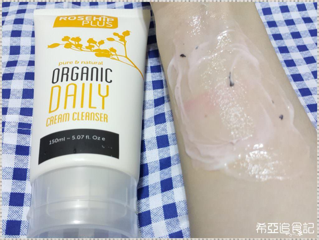 Rosehip Plus澳洲有機玫瑰果卸妝乳