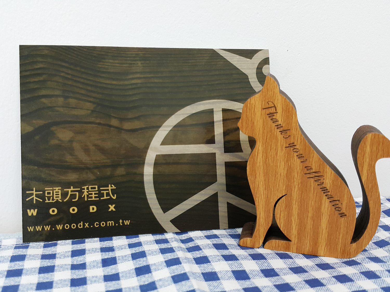 ➽文創。超級推薦 送禮 客制化禮物 木頭方程式 の 凱莉絲貓咪音樂盒(005款)