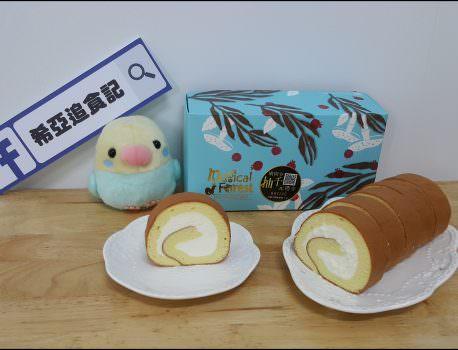 【蛋糕推薦】糖村 の 哈尼捲 經典蜂之戀  ➽ 蛋糕綿密 鮮奶霜內餡爆多 – 蛋奶素