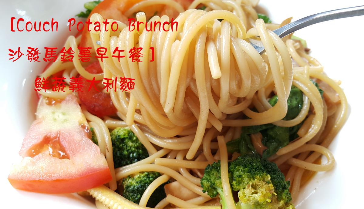 分類:☆_ 複 合 式 餐 廳 _☆