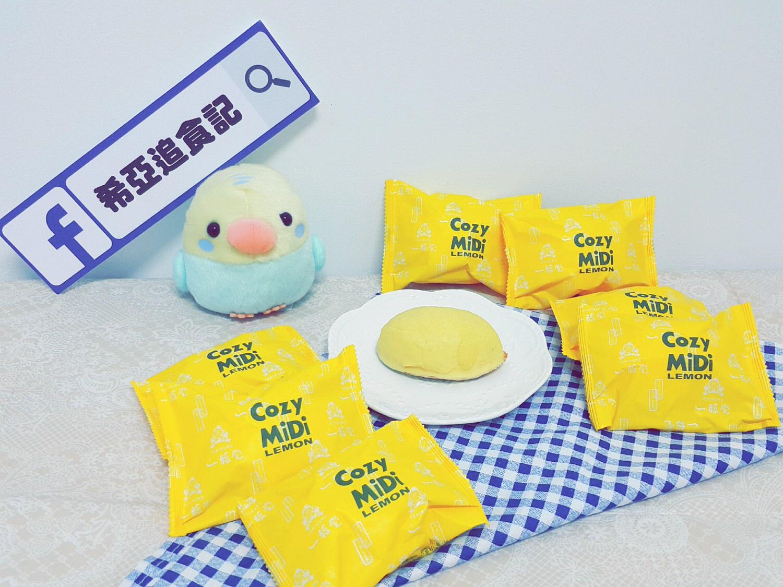 【蛋糕推薦】台中伴手禮 幸福甜滋滋好味道 ➽ 台中檸檬餅 一福堂  の 檸檬餅  – 蛋奶素