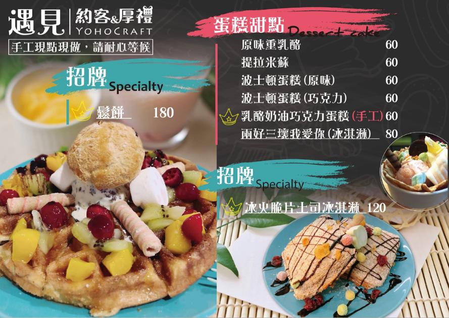 台中旅遊推薦 2018臺中世界花卉博覽會