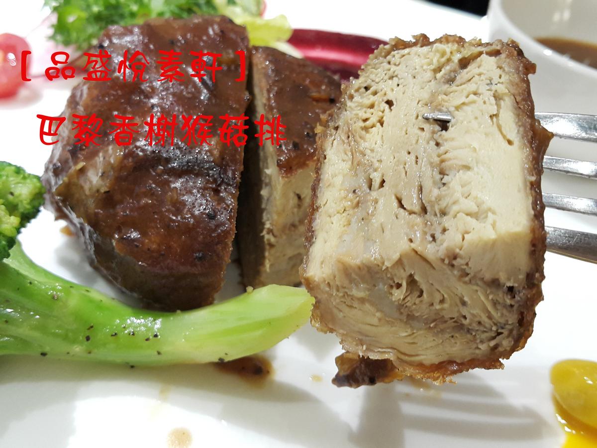 標籤:健康的野菇蒔蔬麵