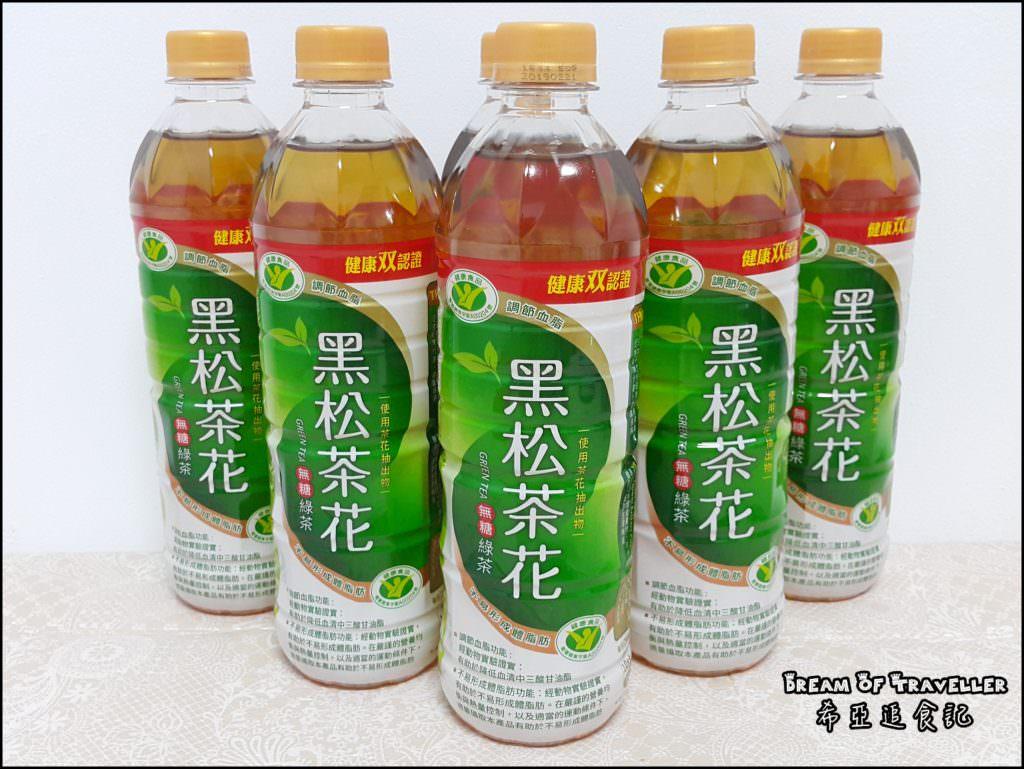 黑松茶花無糖綠茶
