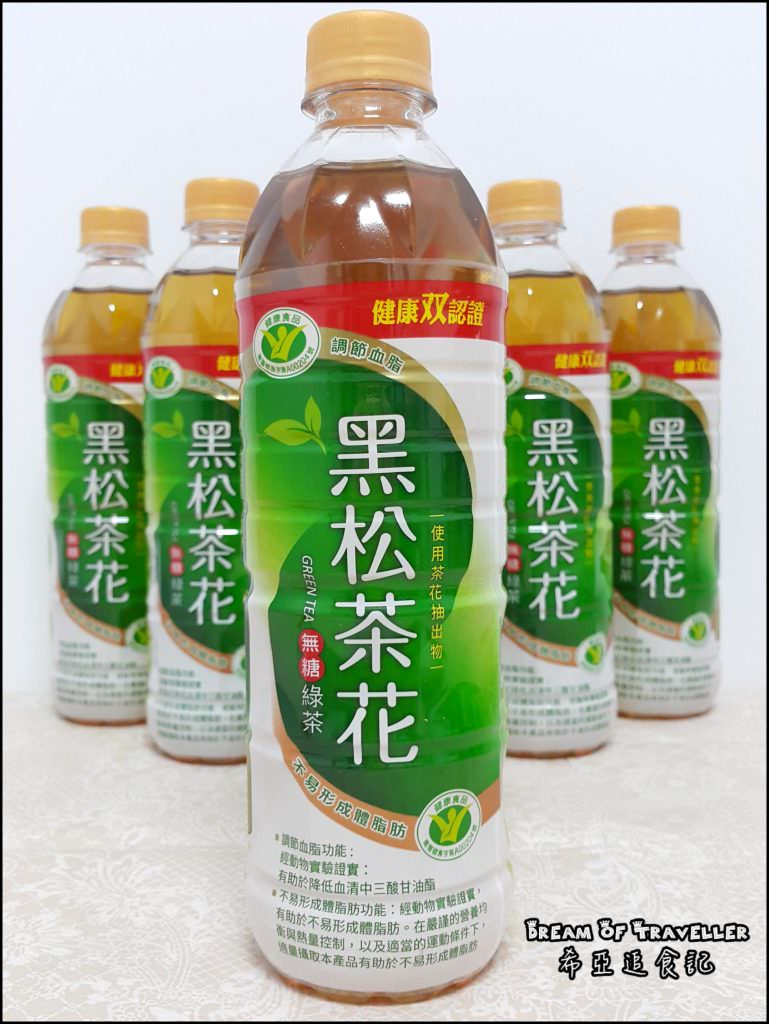 """黑松茶花無糖綠茶"""""""