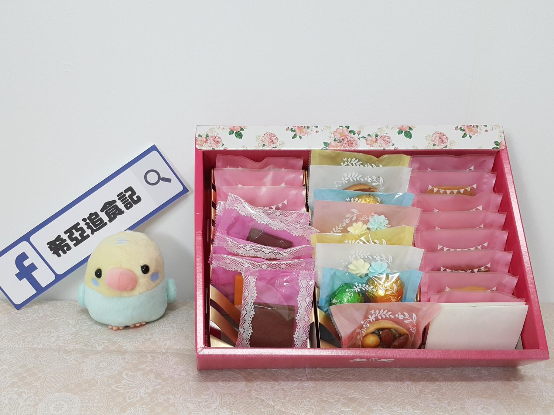 【喜餅系列】聖誕樹烘焙工廠 の 喜餅禮盒 ➽ 喜餅 伴手禮 多樣餅乾 一次滿足– 蛋奶素