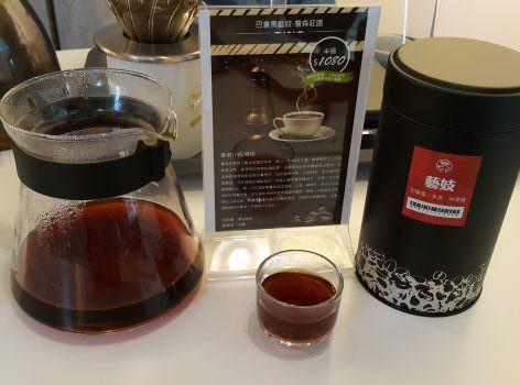【咖啡推薦】耶豆咖啡 の 黃金烘焙藝妓 & 西達摩日曬咖啡 & 拉米尼塔花神 & 卡杜拉 (台中/太平區) ➽ 平價又好喝的單品黑咖啡 喝了會順口 喝完會很讓很人很舒服