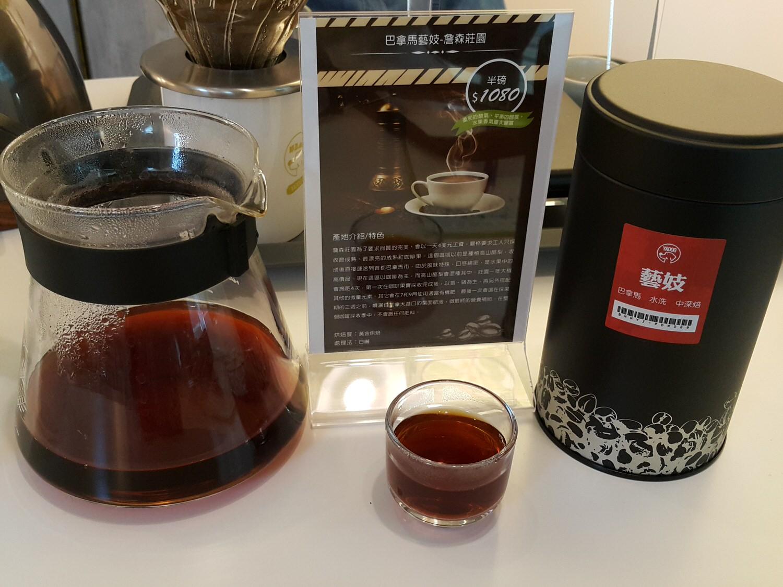 ➽咖啡。超級推薦 平價又好喝的單品黑咖啡 喝了會順口 喝完會很讓很人很舒服 耶豆咖啡 の 黃金烘焙藝妓 & 西達摩日曬咖啡 & 拉米尼塔花神 & 卡杜拉 (台中/太平區)