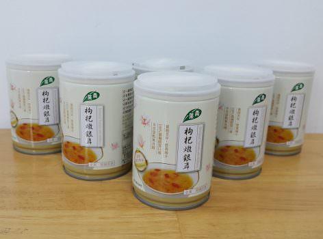 【甜湯推薦】青葉 の 枸杞燉銀耳 ➽ 豐富植物性膠質 多種營養成份 – 全素