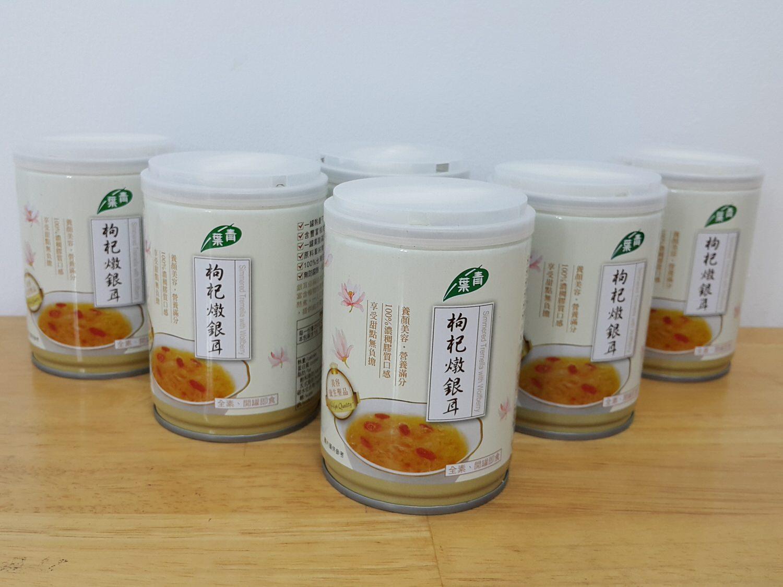 ➽茶點。超級推薦 豐富植物性膠質 多種營養成份 青葉 の 枸杞燉銀耳 – 全素
