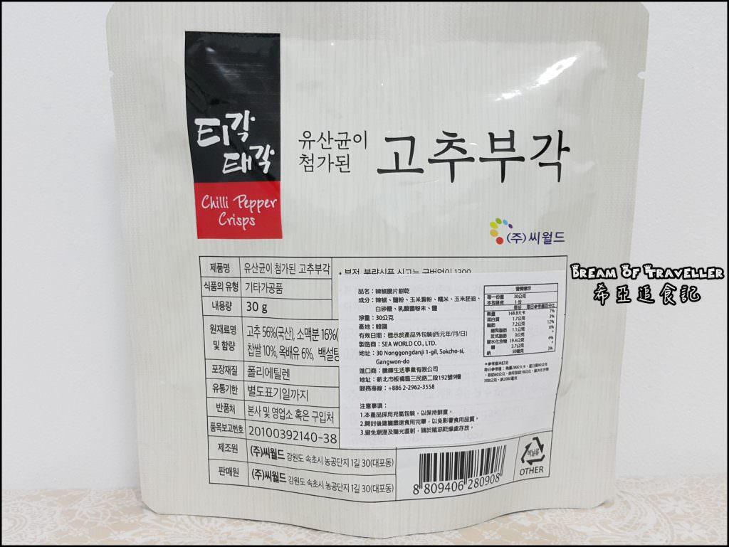 韓國零食 BUGAK 菜炸片