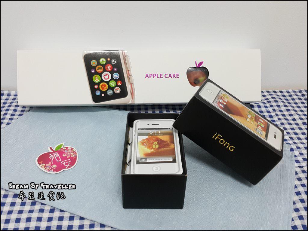 2018中秋月餅禮盒