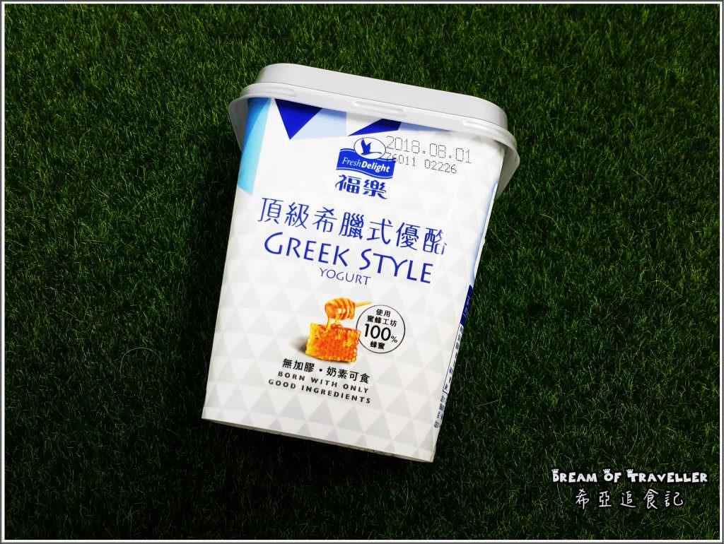 福樂頂級希臘式優酪