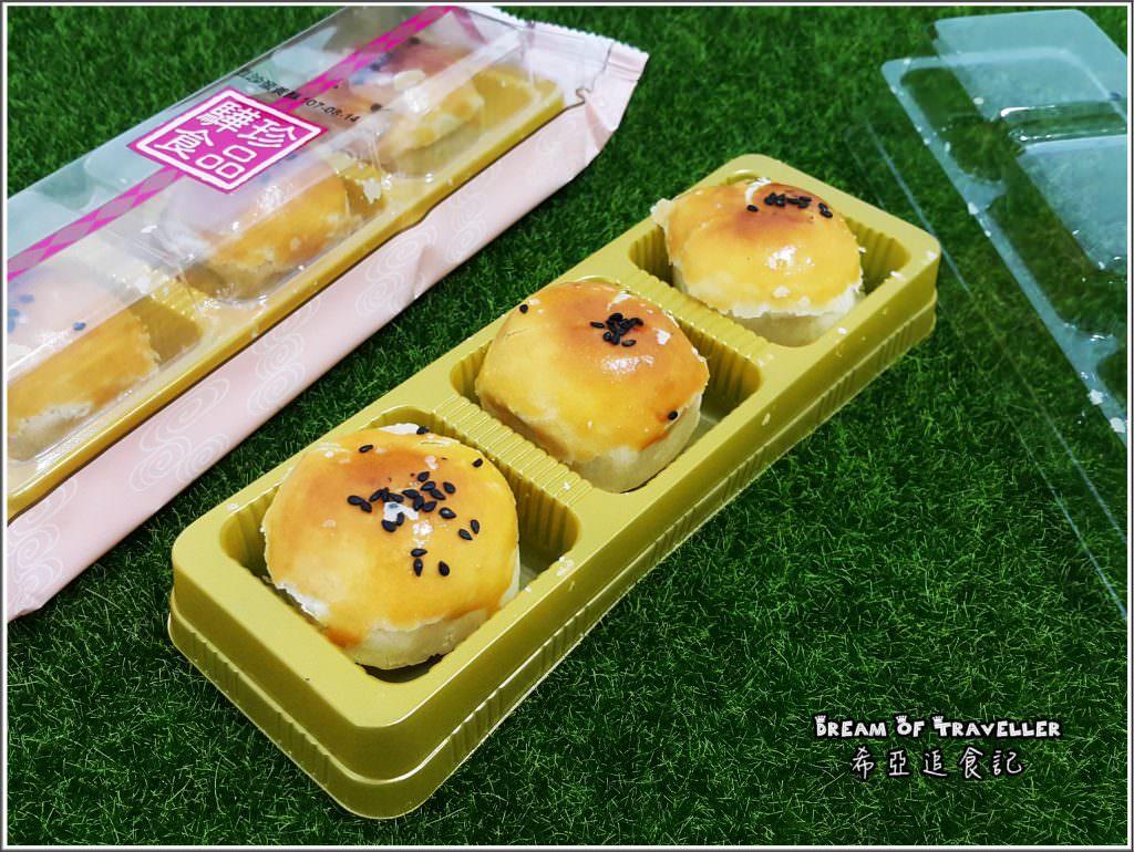 中秋禮盒蛋黃酥