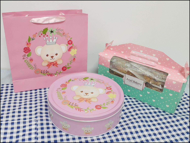 【彌月系列】彌月喜餅推薦 ➽ Ariel bakery(艾瑞兒手作烘焙) の 泰迪熊鐵盒 & 20宮格曲奇禮盒 & 芝麻千層蛋捲酥 – 蛋奶素