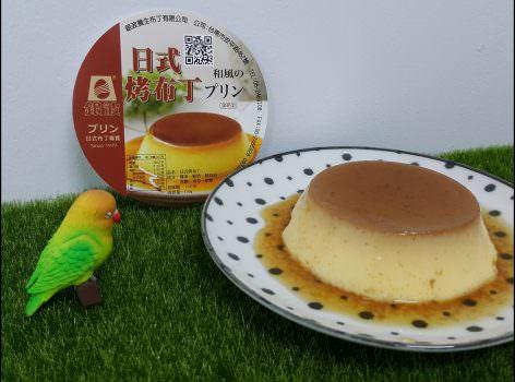 【甜點推薦】銀波布丁 の 日式烤布丁 & 香芋奶酪 & 香醇奶酪 & 可可奶酪 ➽ 台南宅配甜點 不甜膩多種口味選擇– 蛋奶素