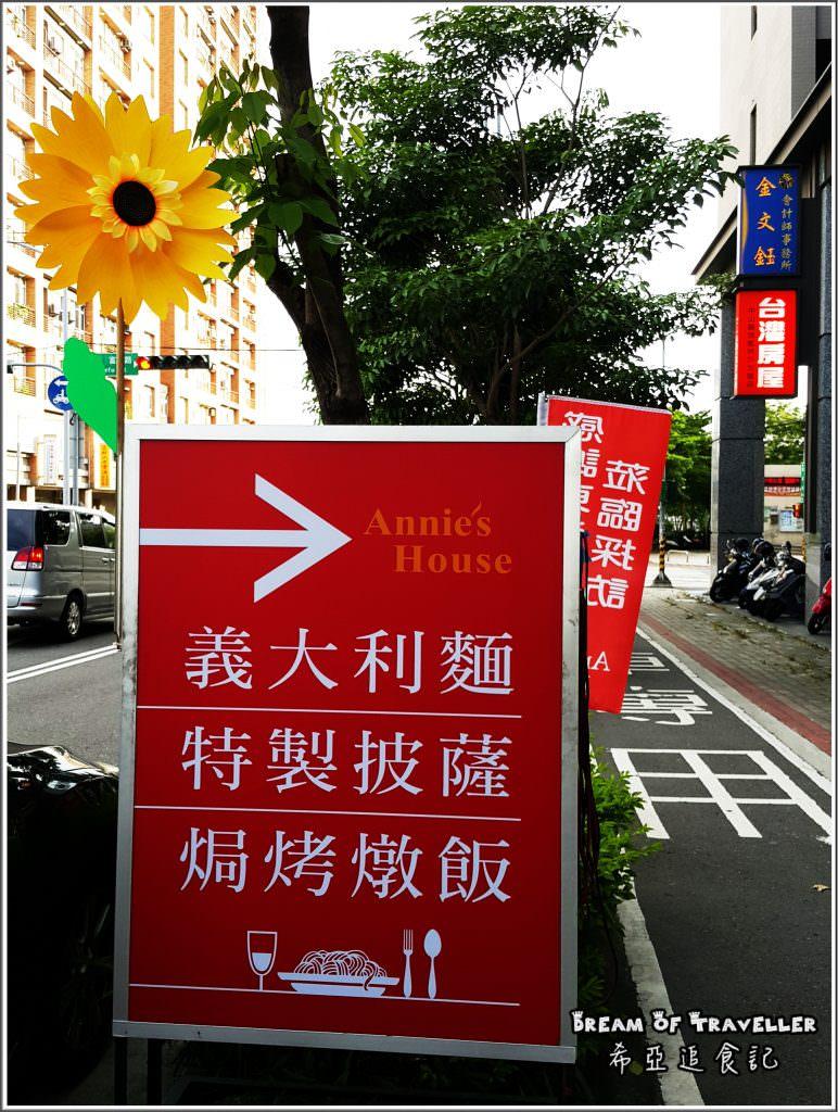Annie's House