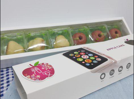 【伴手禮推薦】康堤創意烘培 の 蘋安寶柚 ➽ 2018中秋月餅禮盒 包裝像3C產品 實際上是可愛的月餅組合 – 蛋奶素