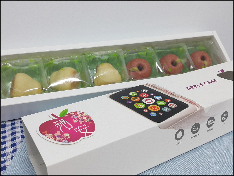 ➽中秋送禮。超級推薦 2018中秋月餅禮盒 包裝像3C產品 實際上是可愛的月餅組合 康堤創意烘培 の 蘋安寶柚 – 蛋奶素