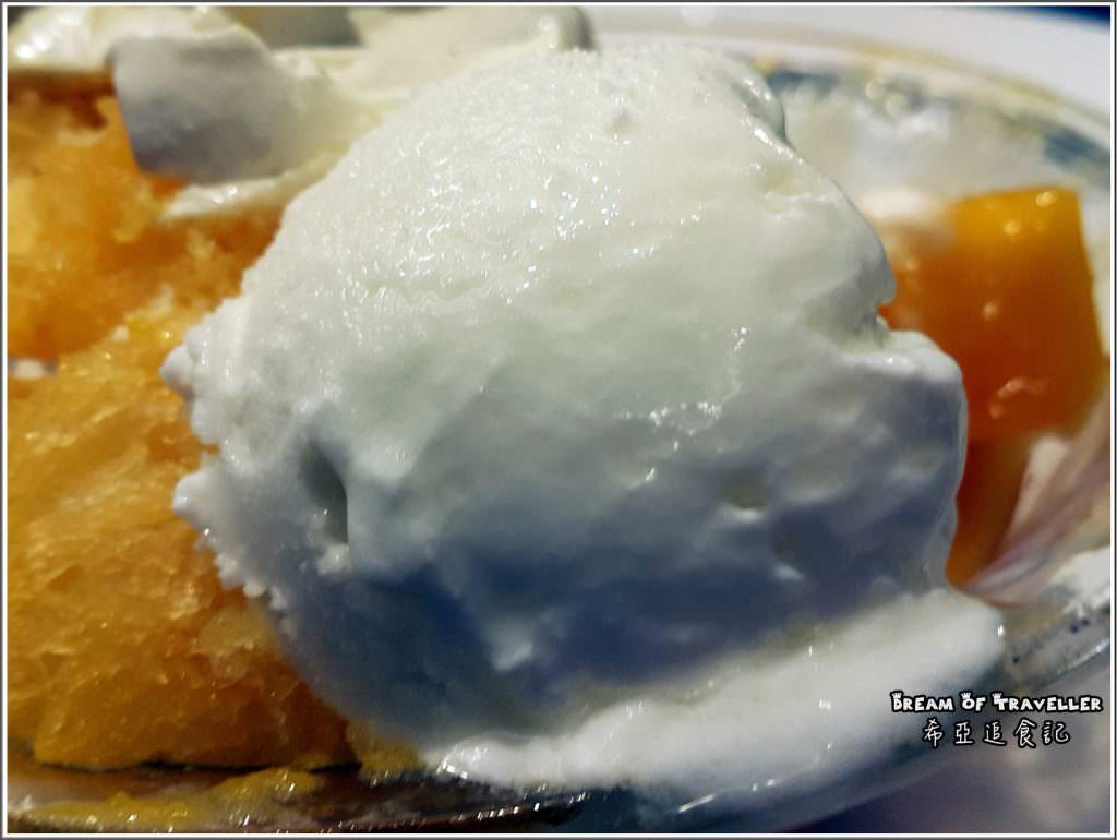 法雅花園冰品甜點