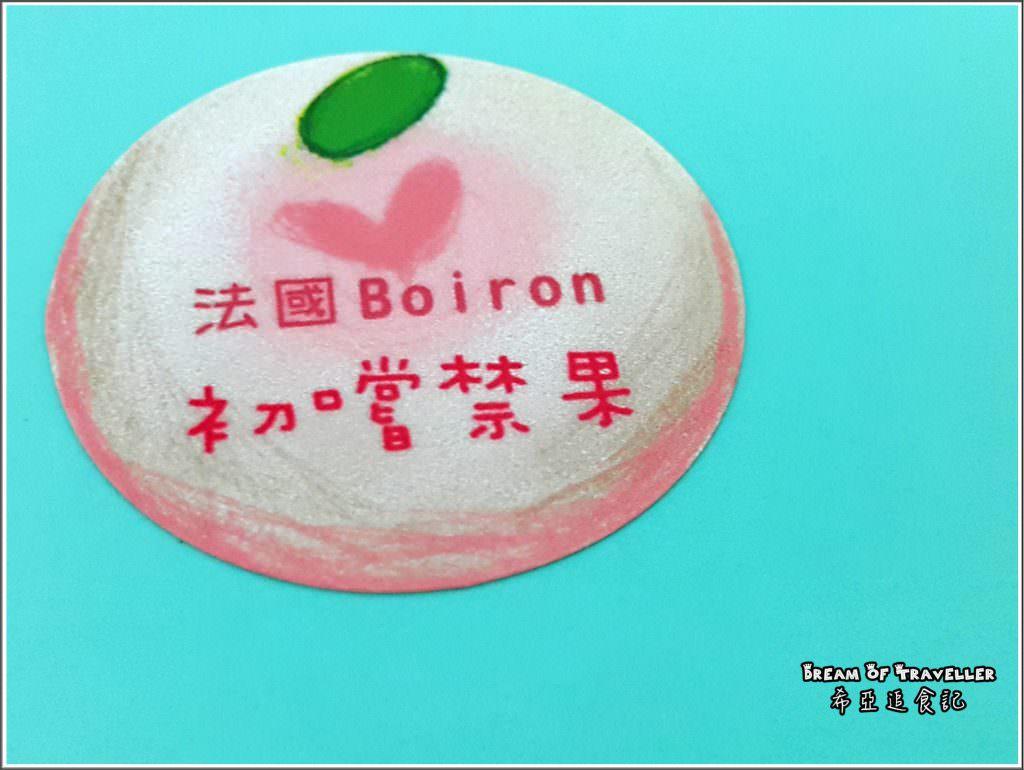元樂年輪蛋糕