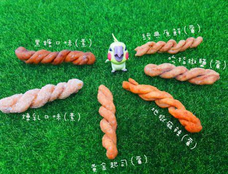 【琉球美食】香脆好吃 手工製作 小琉球最佳伴手禮 ➽ 小琉球合家 の 手工麻花捲 + 鮮蝦麻花捲 – 全素 & 葷食