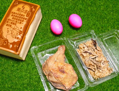 【彌月組合推薦】老食說 の  彌月雞腿油飯禮盒 & 彌月甜心禮盒  & 彌月蛋糕禮盒 ➽ 彌月油飯/彌月蛋糕 客製化彌月蛋糕禮盒– 蛋奶素 & 葷食