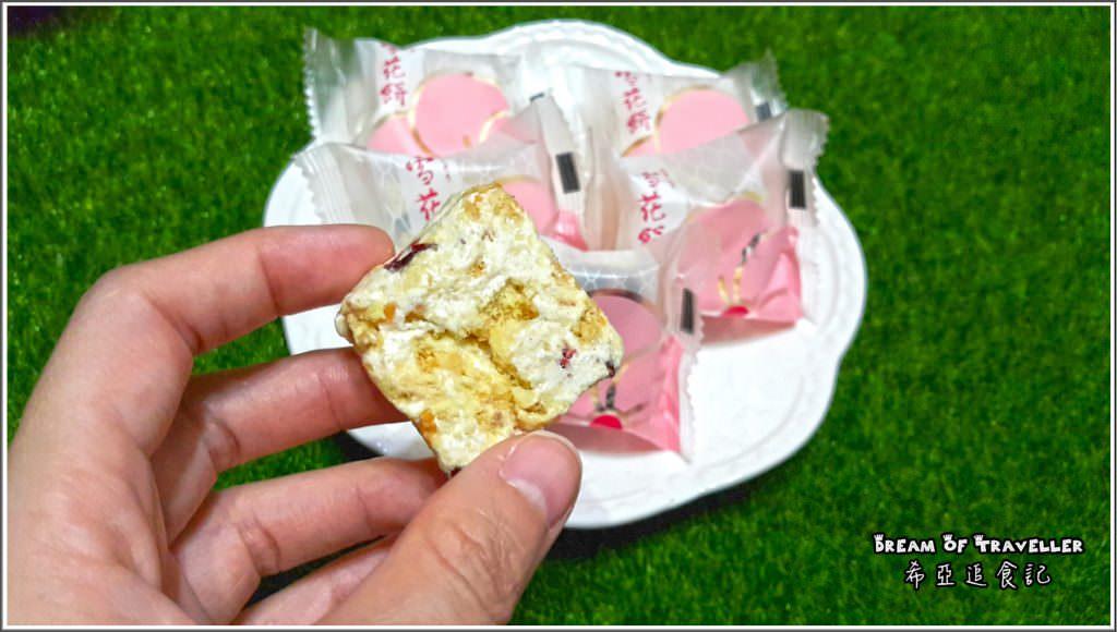 彌月油飯/彌月蛋糕