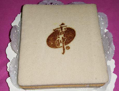 【蛋糕推薦】香帥蛋糕  の 芋冰磚➽ 超級厚紮實芋頭泥層 – 蛋奶素