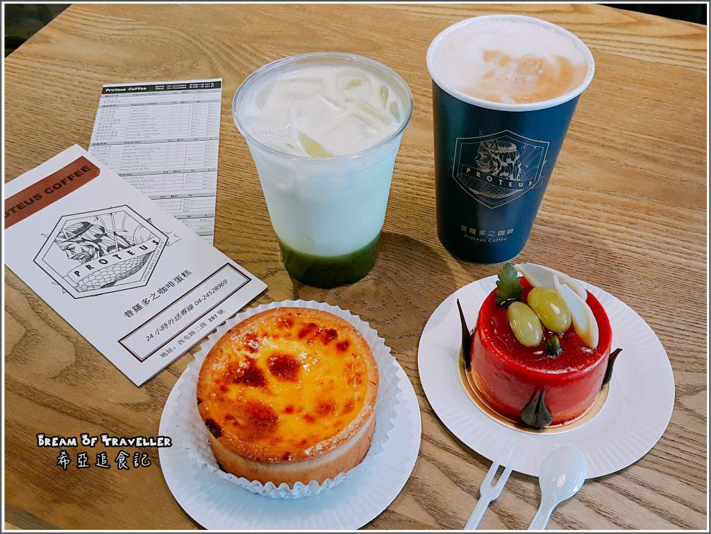 文青咖啡館