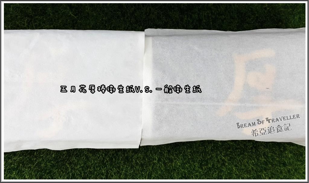 五月花 厚棒衛生紙