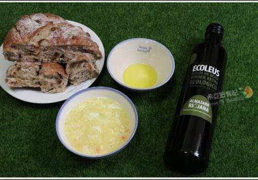 【橄欖油/料理篇】希亞不專業橄欖油料理篇 ➽ 里歐哈娜RIOJANA橄欖油 の 早餐喜愛的吃法