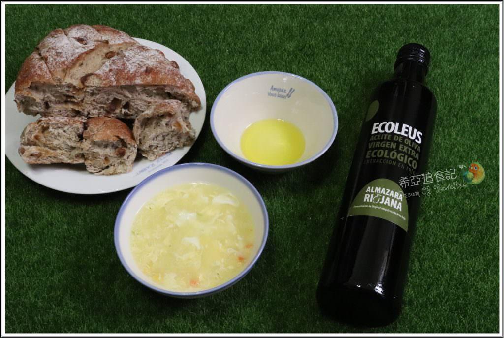 特級初榨橄欖油