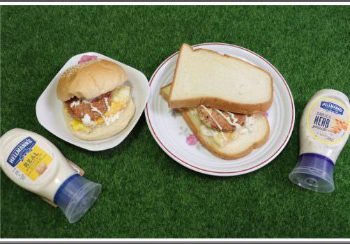 【中式早餐,美乃滋推薦】美味又快速,早餐不能沒有它陪伴 ➽ Hellmann's の 美乃滋(經典原味) & 巴西利蒜香醬